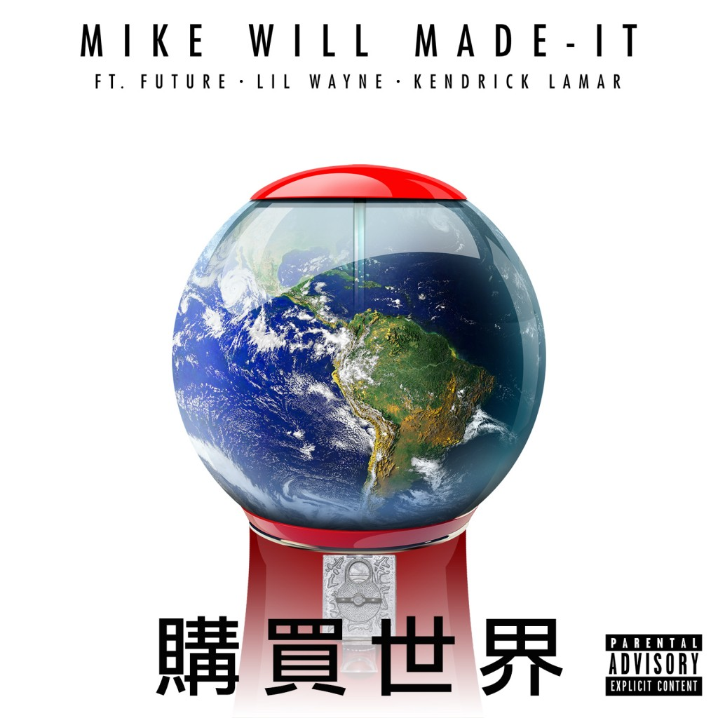 Mike_Will_Made-It_BTW-Cover_V3